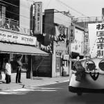 昭和42年-旭通り