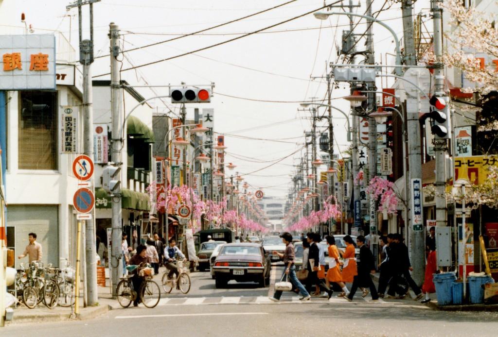 昭和40年代-旭通り入口